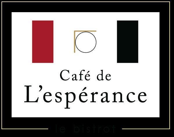Menu du café de l'espérance, bistrot à Bouliac